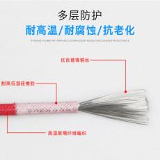 HYAT32 5*2*0.4 鋼絲鎧裝充油電纜