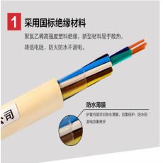MKVVR礦用阻燃控制電纜4*1.5