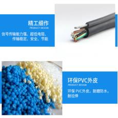 銅帶屏蔽計算機控制電纜-DJYVP2