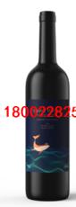 巨鯨特級珍藏赤霞珠紅葡萄酒 (聲波)