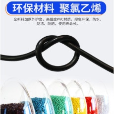 煤礦用阻燃通信電纜MHYBV(PUYBV)