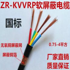 监控信号电缆MHYV-1*4*0.75