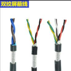 礦用監控電纜MKVVP 2*2.5