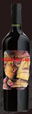 智利星油畫標珍藏佳美娜紅葡萄酒
