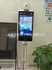 測溫版8寸雙目活體人臉識別溫測一體機
