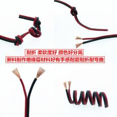 JDYJY-2KV机场灯光电缆
