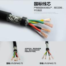 KVVP22屏蔽铠装控制电缆
