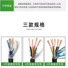 矿用信号电缆MHYVR 1×4×7/0.52