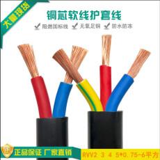 MYQ-5*1.5轻型电缆