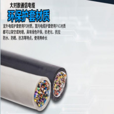 MKVVR24*1.5控制电缆,MKVVR450V矿用电缆国标价