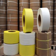 深圳PP打包带 纸塑包装带 印字打包带定做