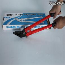 台湾GF-18钢带剪刀,威力钢品牌钢带剪刀