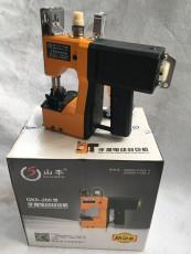 山本GK9-200缝包机